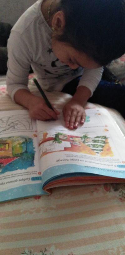 Онлайн обучение на децата от III-б възрастова група - Изображение 3